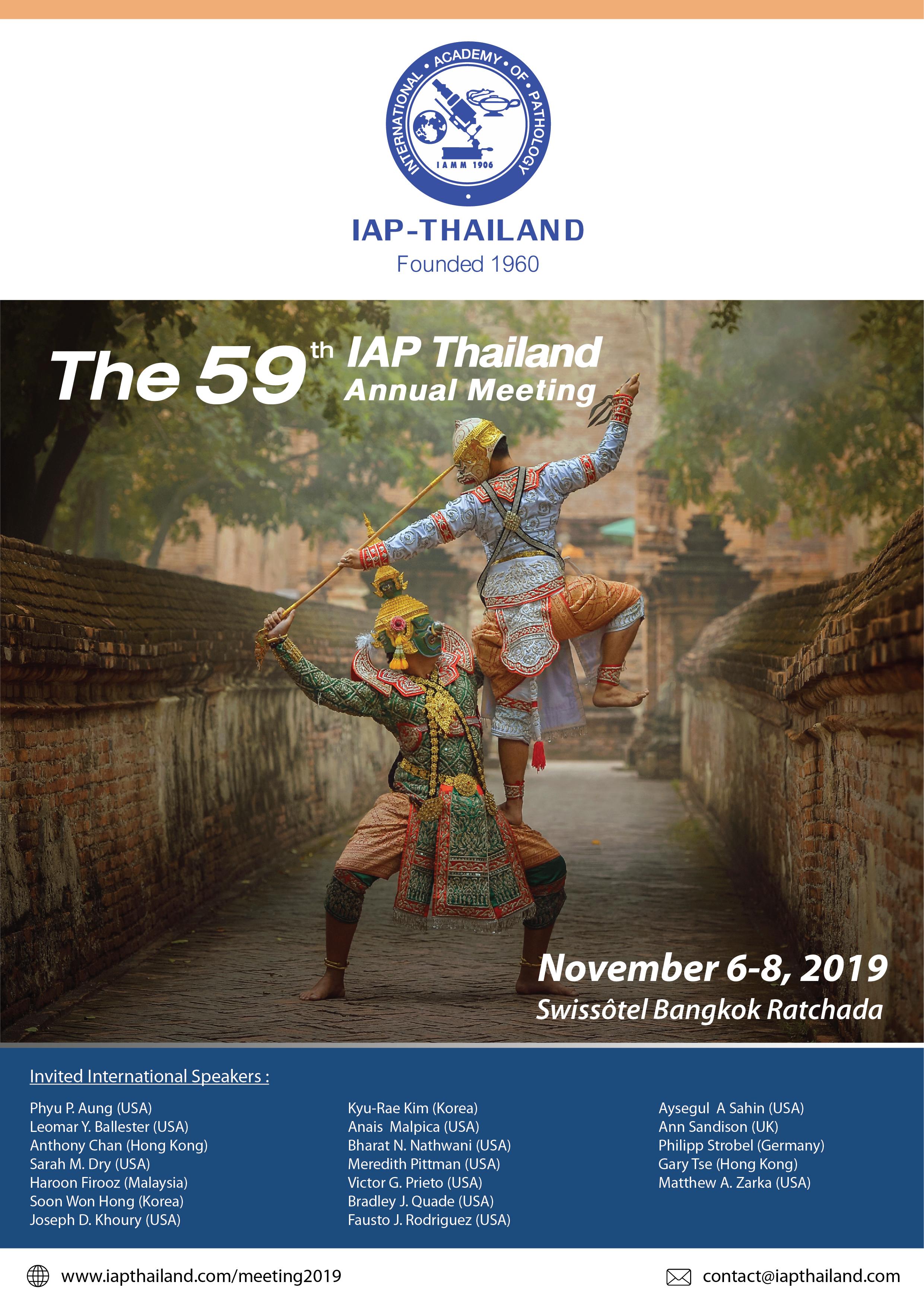 IAP-Thailand Association